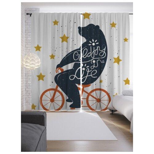 Портьеры JoyArty Жизнь на велосипеде на ленте 265 см (p-18253)