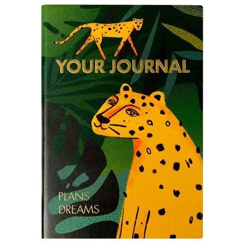 Купить Ежедневник ArtFox Леопард 4812808, искусственная кожа, А5, 96 листов, микс, Ежедневники, записные книжки