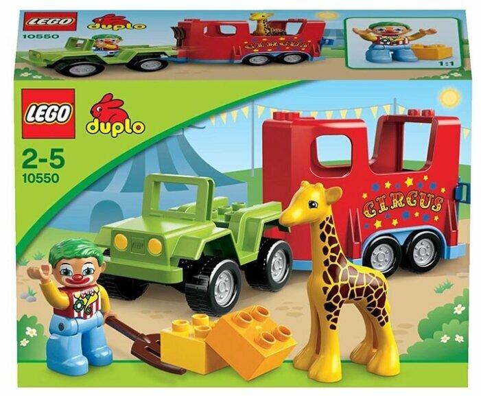 Конструктор LEGO DUPLO 10550 Цирковой автофургон
