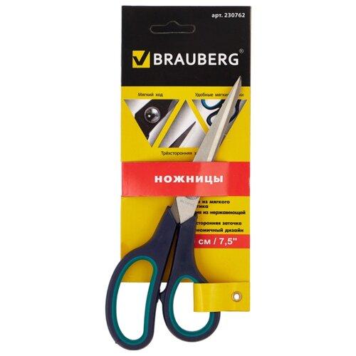 BRAUBERG Ножницы Soft Grip, 190 мм серо-зеленый