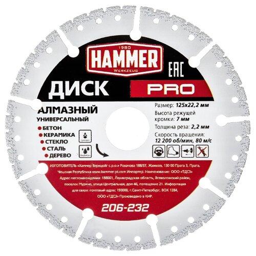 цена на Диск алмазный отрезной 125x2.2x22.2 Hammer 206-232 1 шт.
