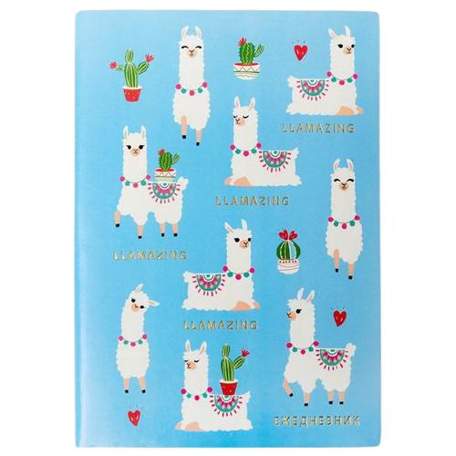 Купить Ежедневник ArtFox LLAMAZING 4812811 недатированный, искусственная кожа, А5, 96 листов, голубой, Ежедневники, записные книжки