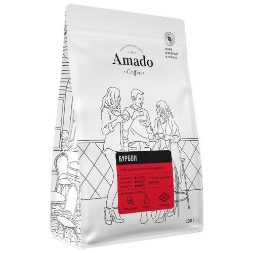 Фото - Кофе в зернах Amado Бурбон, 200 г кофе в зернах amado вишня 200 г
