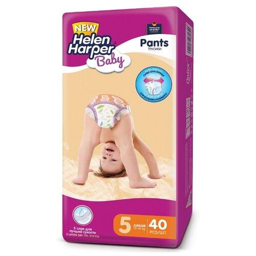 Helen Harper трусики Baby 5 (12-18 кг) 40 шт.