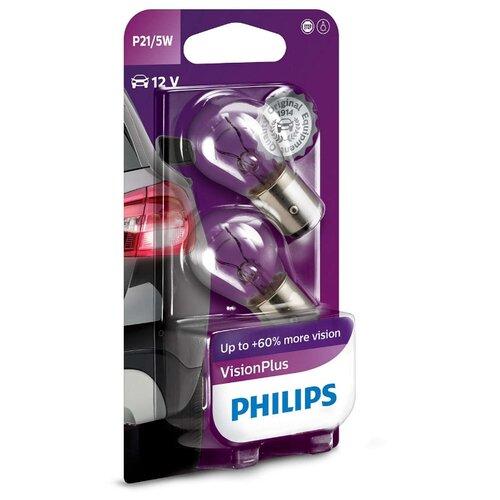Лампа автомобильная накаливания Philips VisionPlus +60% 12499VPB2 P21/5W 2 шт. лампа автомобильная накаливания philips 12594cp p21 4w 21 4w 1 шт