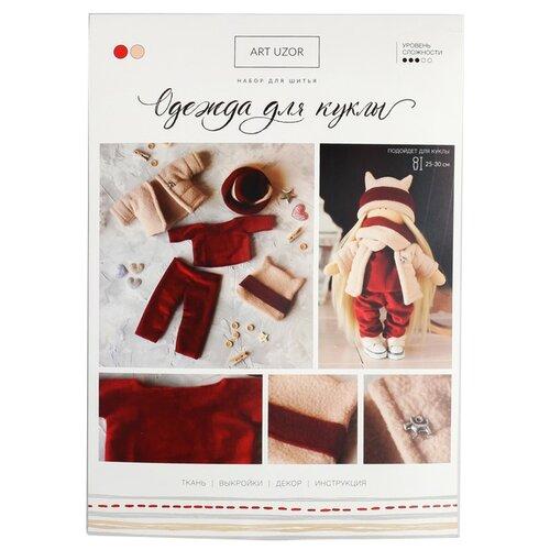 Арт Узор Набор для шитья Одежда для куклы Тепло (4171669) арт узор набор для шитья одежда для куклы стиляга 4171671