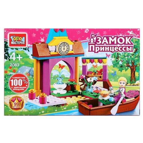 Купить Конструктор ГОРОД МАСТЕРОВ Принцессы 2083 Принцесса на лодке, Конструкторы