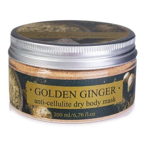 Thai Traditions маска для тела антицеллюлитная Golden ginger dry 200 мл