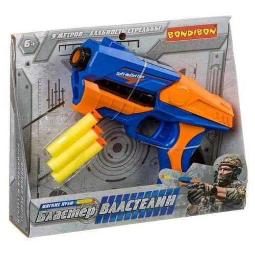 Купить Бластер BONDIBON Властелин (ВВ4094), Игрушечное оружие и бластеры