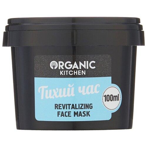 Organic Kitchen маска Тихий час восстанавливающая, 100 мл манакова мария у зверюшек тихий час