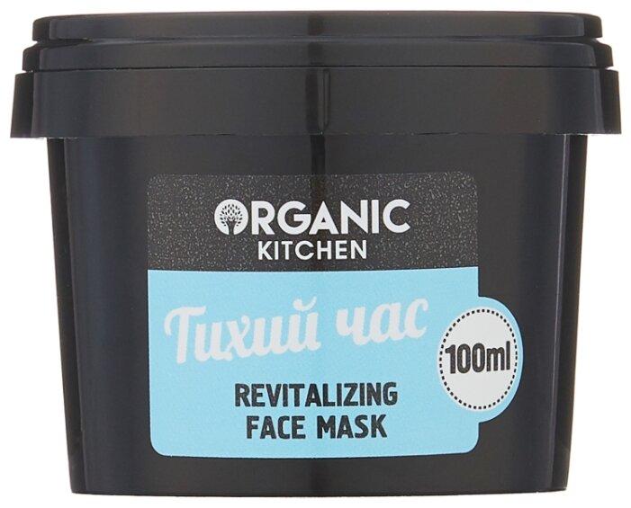 Organic Kitchen маска Тихий час восстанавливающая
