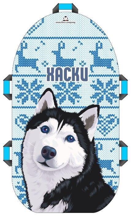 Ледянка Snowkid Хаски