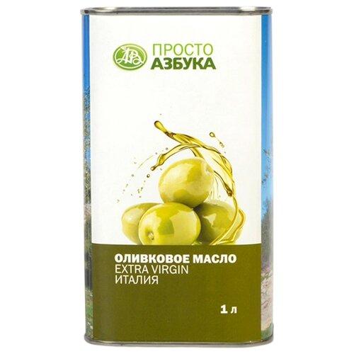 Просто Азбука Масло оливковое Extra Virgin, жестяная банка 1 л