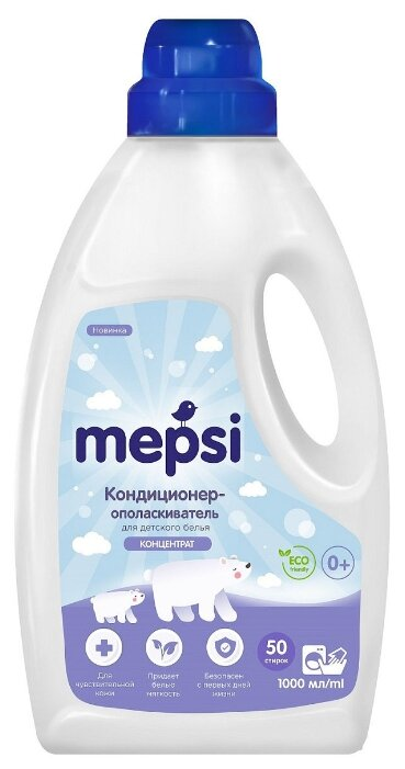 Купить Mepsi Кондиционер-ополаскиватель для детского белья, 1 л, флакон по низкой цене с доставкой из Яндекс.Маркета (бывший Беру)