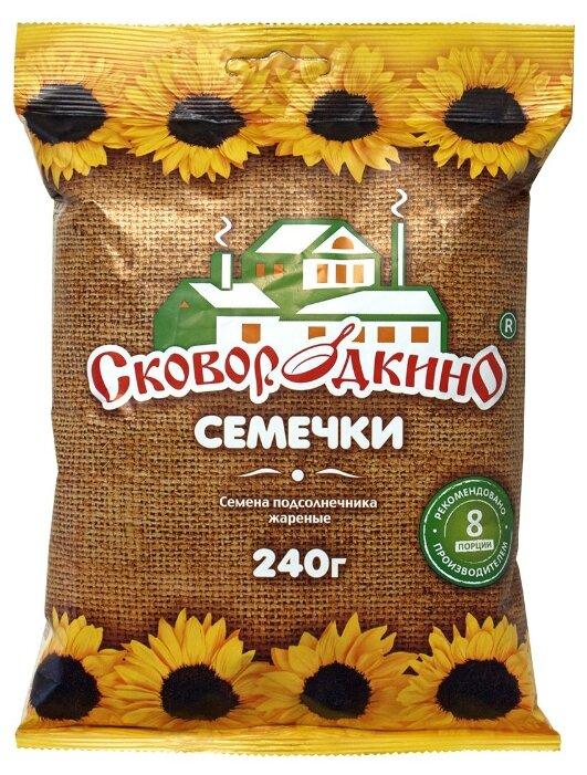 Семена подсолнечника Сковородкино жареные 240 г