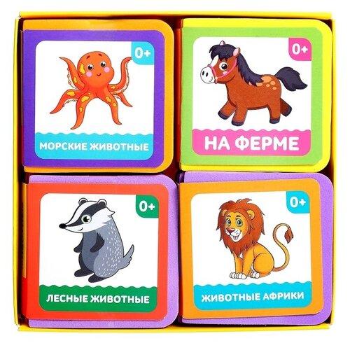 Купить Животные. На ферме. Морские животные. Лесные животные. Животные Африки, Буква-Ленд, Книги для малышей