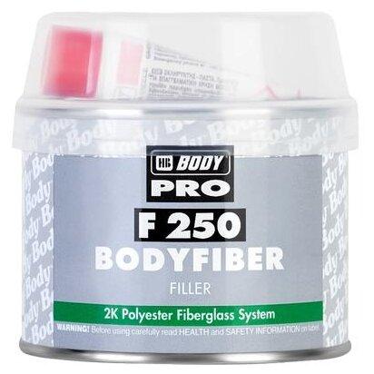 Комплект (шпатлевка, отвердитель) HB BODY PRO F250 Bodyfiber