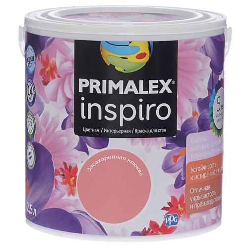 Краска PRIMALEX Inspiro моющаяся матовая засахаренная клюква 2.5 л