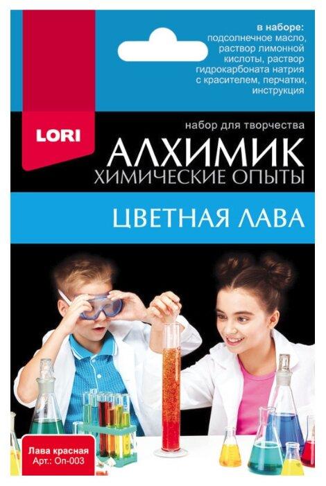 Набор LORI Алхимик. Цветная лава