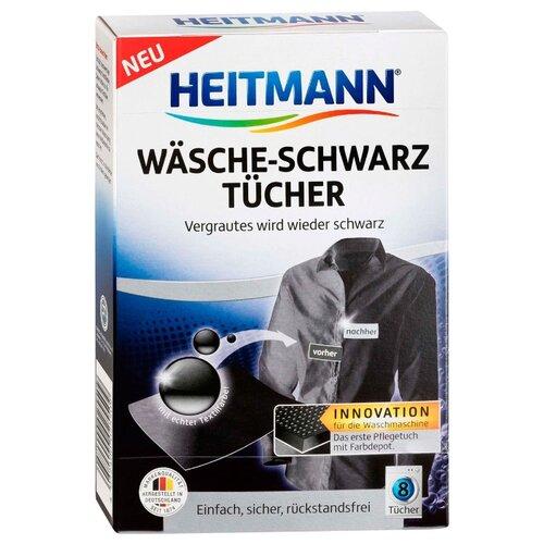 Фото - Heitmann салфетки для обновления и поддержания цвета черной одежды, картонная пачка, 8 шт. сувенир салфетки пачка денег 100 евро sa00000066