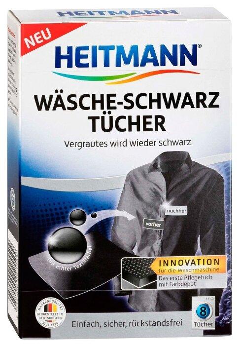 Салфетки Heitmann для обновления и поддержания цвета черной одежды