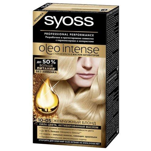 Syoss Oleo Intense Стойкая краска для волос, 10-05 Жемчужный блонд syoss oleo intense краска для волос тон 7 10 натуральный светло русый 115 мл