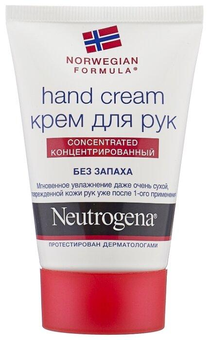 Крем для рук Neutrogena Norwegian formula без запаха 50 мл