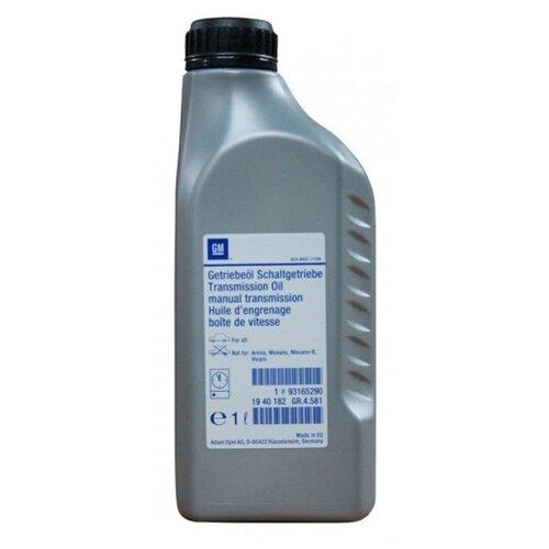 цена на Трансмиссионное масло GENERAL MOTORS TRANSMISSION OIL 75W-85 1 л