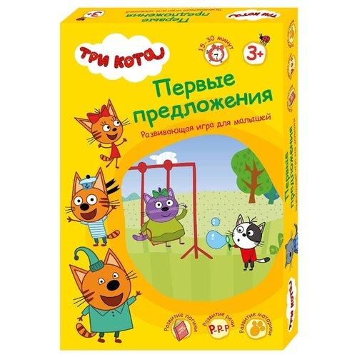 Купить Настольная игра Радуга Три кота Первые предложения, Настольные игры
