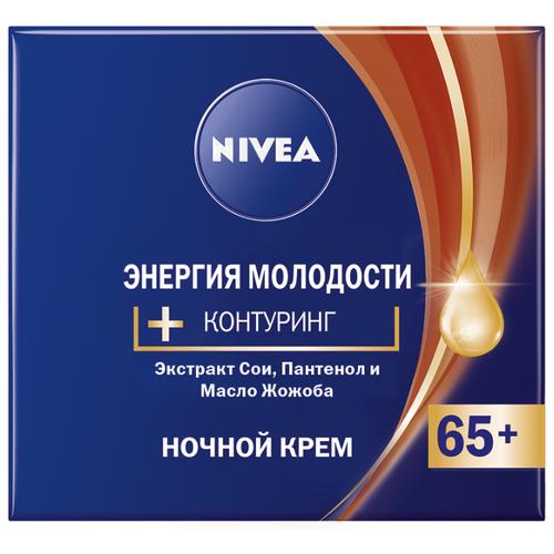 Крем Nivea Энергия молодости 65+ ночной 50 мл