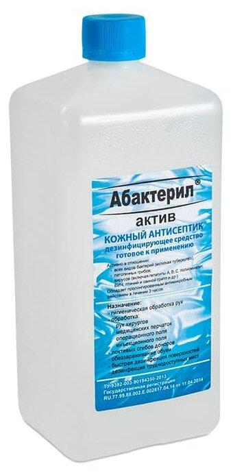 Абактерил Средство дезинфицирующее кожный антисептик Абактерил-Актив