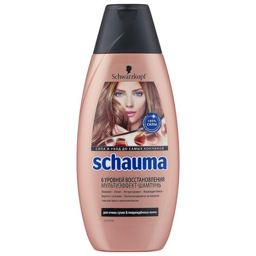 Schauma шампунь 6 уровней восстановления 380 мл