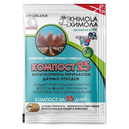 Sannitree Компост-25 ускоритель переработки дачных отходов 1 шт.