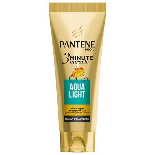 Pantene бальзам-ополаскиватель 3 Minute Miracle Aqua Light для тонких волос, склонных к жирности, 200 мл pantene бальзам ополаскиватель 3 minute miracle густые и крепкие для тонких ослабленных волос 200 мл