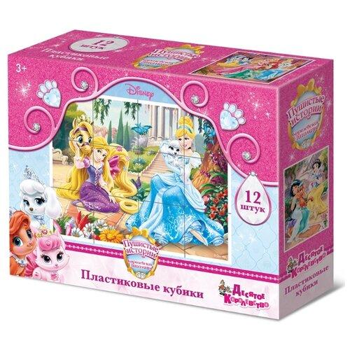 Кубики-пазлы Десятое королевство Пушистые истории. Королевские питомцы 03855, Детские кубики  - купить со скидкой