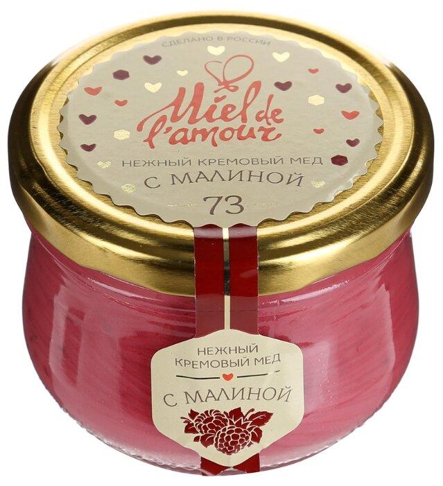Крем-мед Miel de lamour нежный с малиной