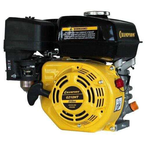 Бензиновый двигатель CHAMPION G210HT двигатель бензиновый champion g250hk