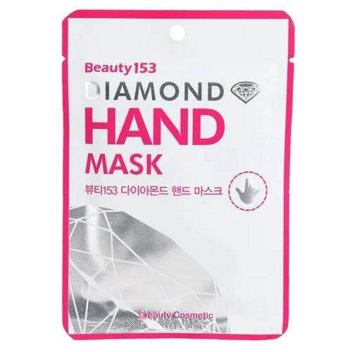 Маска для рук Beauugreen Beauty153 Diamond 14 г