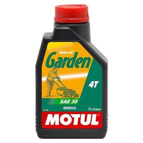 Фото - Масло для садовой техники Motul Garden 4T SAE 30 1 л масло для садовой техники fubag 2t extra 1 л