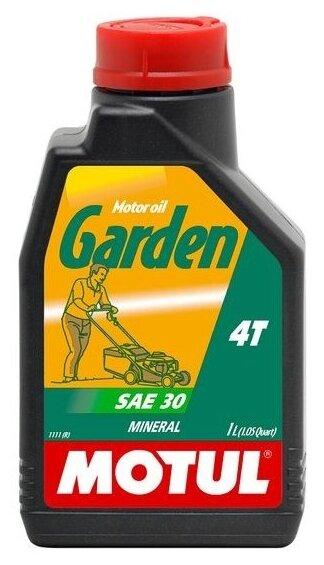 Масло для садовой техники Motul Garden 4T SAE 30 1 л