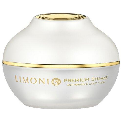 Крем Limoni Premium Syn-Ake Anti-Wrinkle Cream Light антивозрастной легкий для лица, 50 мл genosys крем ndcell anti wrinkle cream антивозрастной для шеи и зоны декольте 50 мл