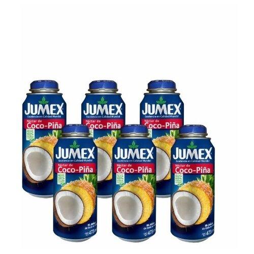 Нектар Jumex Кокос-Ананас, 0.473 л, 6 шт.