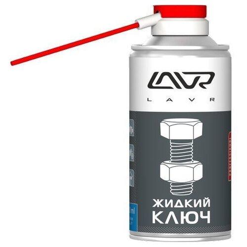 Смазка Lavr Жидкий ключ (спрей) 0.21 л