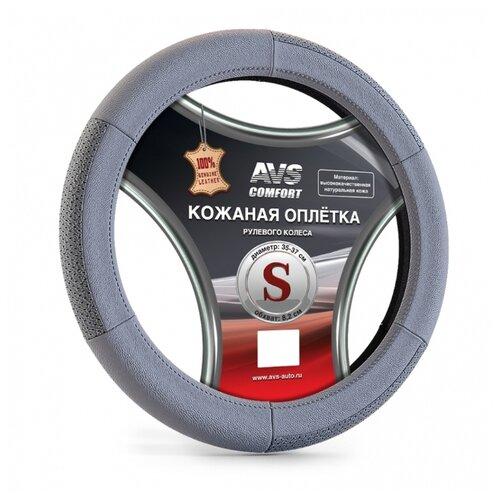 Оплетка/чехол AVS GL-200S серый