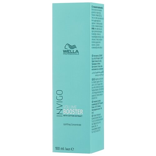 Wella Professionals INVIGO VOLUME BOOST Бустер-концентрат для объема волос, 100 мл wella мусс уход invigo volume boost для придания объема 150 мл