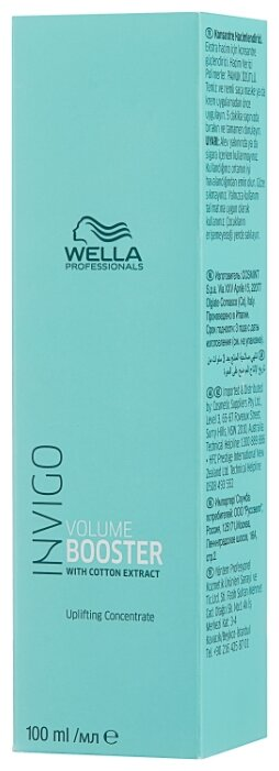 Wella Professionals INVIGO VOLUME BOOST Бустер концентрат