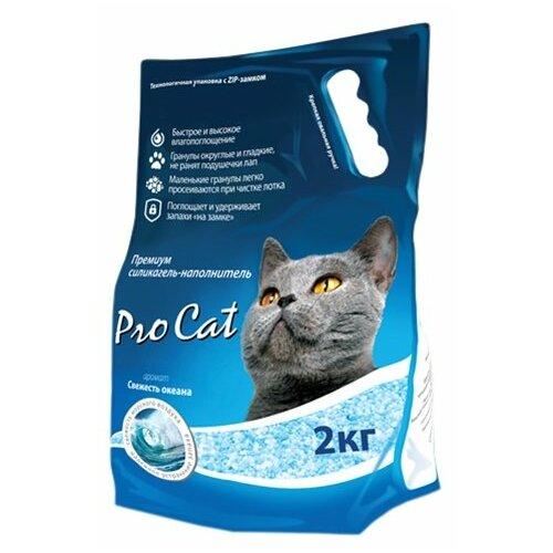 Впитывающий наполнитель Pro Cat Premium Mix 2 кг