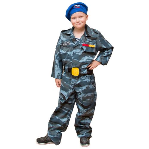 Купить Костюм Bristol Novelty Десантника (ПЯ079), синий, размер 122-134, Карнавальные костюмы