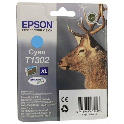 Купить Картридж Epson C13T13024010