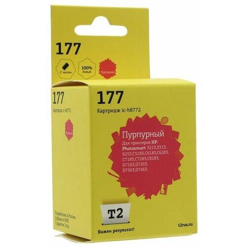 Фото - Картридж T2 IC-H8772, совместимый картридж t2 ic et0812 ic et1112 совместимый